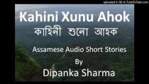 Embedded thumbnail for বাঁহী ( Bahi ) - কাহিনী শুনো আহক - Kahini Xunu Ahok With Dipanka Sharma