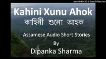 Embedded thumbnail for এক অজান আশংকা (Ek Ojan Asonka) - কাহিনী শুনো আহক - Kahini Xunu Ahok With Dipanka Sharma