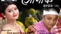 Embedded thumbnail for আকাশৰ সিপাৰে - সোণাৰু ২০১৮ || Xonaru 2018 || By Sumon Borhazoal & Jinti Das || Latest Assamese song 2018 || New Bihu Song 2018